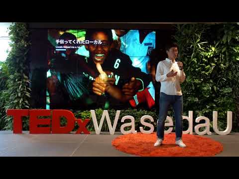 Individual Responsibility to keep our Earth clean | Ryota Tomiyama | TEDxWasedaU