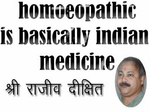 Rajiv Dixit explain homoeopathic is basically indian medicine