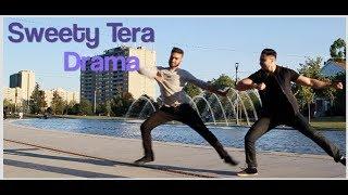 Sweety Tera Drama   Bareilly Ki Barfi   Dance Cover (Silman & Aman)