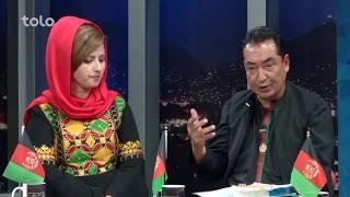 رمضان بشردوست مهمان ویژه برنامه  قاب گفتگو / Ramazan Bashardost is invited as special guest