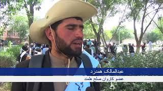 Peace Caravan arrives in Kabul