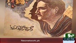 Harf E Raaz With Orya Maqool Jan 20 April 2016 | Allama Iqbal