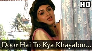 Door Hai To Kya - Padmini Kolhapure - Mithun Chakravorthy - Hum Intezaar Karenge - Bollywood Songs