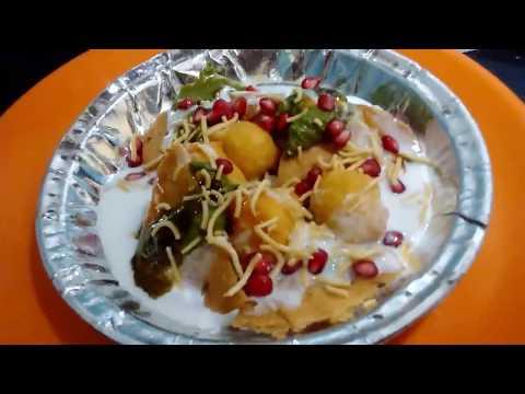 Holi Special :-दही पापड़ी चाट/Chutpati Dahi Papdi Chaat/Yogurt Curd Crispy Papri Chaat, Homemade