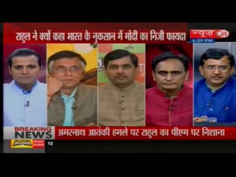 Xxx Mp4 Sabse Bada Sawal Rahul ने क्यों कहा Modi ने सियासी फायदे के लिए Kashmir में मासूमों का खून बहाया 3gp Sex