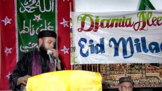 Sarkar ka Madina Urdu - Nederlands   Maulana Faried   Jamia SR