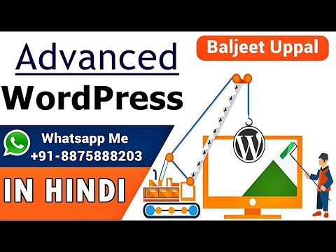 How To Design a Webpage Layout in Visual Composer in Hindi /Urdu -2018