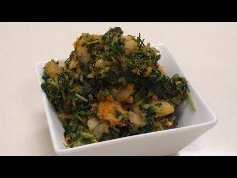 Aloo Methi | Simple Indian Cooking | Sanjeev Kapoor Khazana