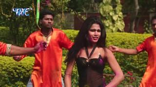 डालs घंघरी भितरिया ऐ राजा - Folding Pichkari - Saurabh Smrat - Bhojpuri Holi Songs 2016 new