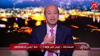 النائبة أنيسة حسونة: لم أتوقع هذا النجاح الكبير لفيلم الضيف