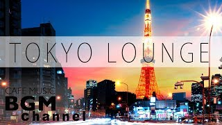 lofi & Jazz hiphop - Chill Out Lounge Music For Work, Study - Background Beats Music