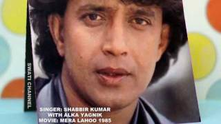 YEH LO KAGHAZ YEH LO KALAM ( Singers, Shabbir Kumar & Alka Yagnik )