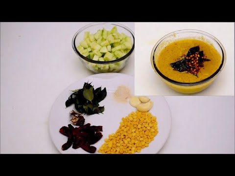 Cucumber Chutney | வெள்ளரிக்காய் சட்னி