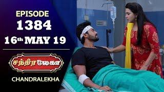 CHANDRALEKHA Serial | Episode 1384 | 16th May 2019 | Shwetha | Dhanush | Nagasri |Saregama TVShows