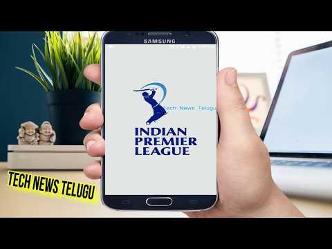 IPL 11 Schedule,Teams,Score App || Tech News Telugu