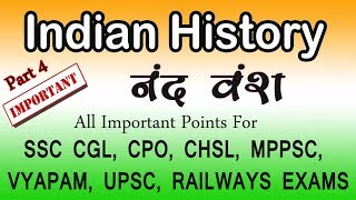 Download Nand Vansh नंद वंश ।Indian History GK | MPPSC, UPSC, State PSC Prelimilnary Study Video