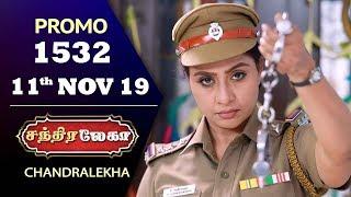 Chandralekha Promo | Episode 1532 | Shwetha | Dhanush | Nagasri | Arun | Shyam