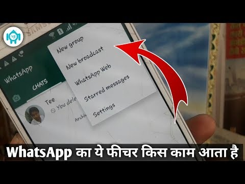 How to Send messages to Multiple users on Whatsapp without creating a group know tricks - Your Buddy