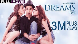 Anmol KC DREAMS | New Nepali Full Movie | Anmol KC, Samragyee RL Shah, Sandhya KC