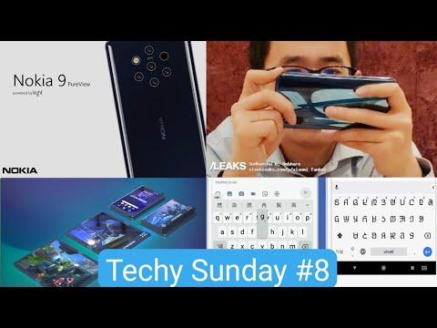 Techy Sunday #8   Dislikes, Huawei Folding Phone, India Smartphone market   Techno Buzzer