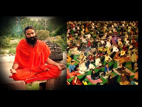 Yoga is the practice to keep the mind calm | Swami Ramdev
