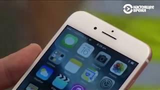 Суперзащищённая Ios: Apple готовит революцию Iphone?