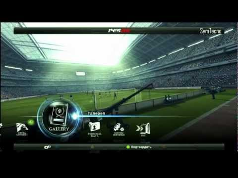PES 2012 - Language Package - 11 Language [ HD - 720p ]