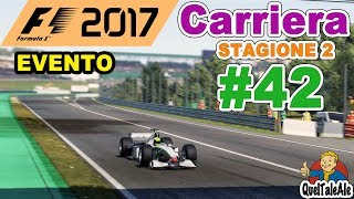 F1 2017 - PS4 Gameplay ITA - T300 - Carriera #42 - EVENTO McLaren 1998 Brasile