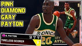 PINK DIAMOND GARY PAYTON GAMEPLAY! THE GOD OF OFFBALL IS HERE! NBA 2k19 MyTEAM