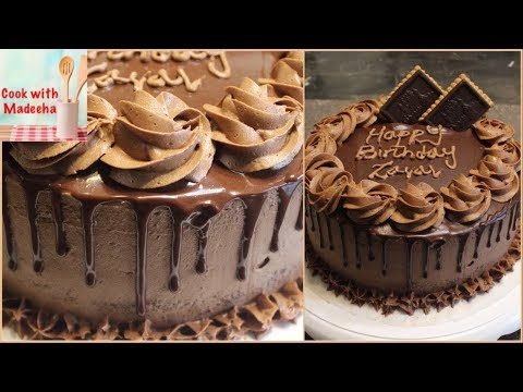 How To Make Chocolate Cake-Without Oven Cake Recipe by Madeeha