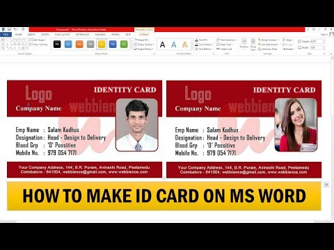 HOW TO MAKE ID CARD ON MS WORD HINDI
