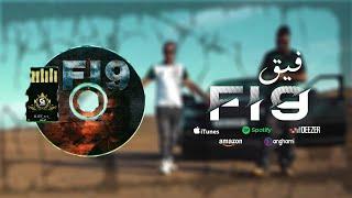 Gnawi & KAP2 - FI9 | فيق Prod. DJ JIMMY-B [ OFFICIEL CLIP ]