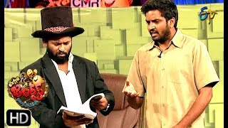 Kiraak RP Performance | Extra Jabardasth | 31st May 2019    | ETV  Telugu