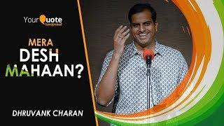 'Mera Desh Mahaan?' by Dhruvank Charan   Hindi Song   Independence Day Special Handpicked