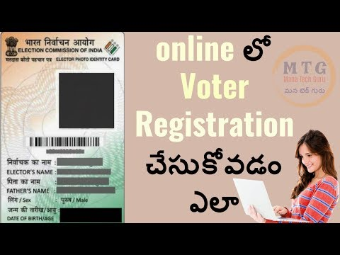 Voter Registration Online in Telugu - July 2017 ( A Step by Step Guide)