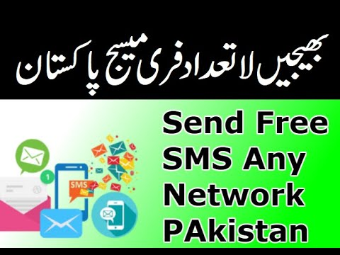 Send Free Unlimited SMs Any Network Pakistan From Any Country