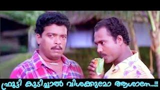 Malayalam Comedy | Jagathy Jagadeesh Kalabhavan Mani Comedy | Malayalam Comedy Scenes | Comedy [HD]