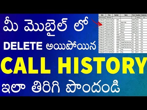 how to get deleted call history in mobile | in telugu | telugu tech 360