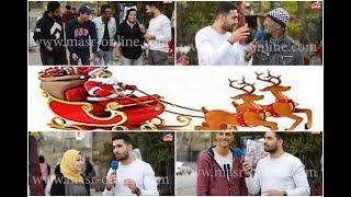شارع مصر - سيكرت سانتا جاب ايه في عيد الميلاد للناس