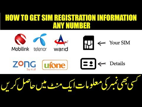 How to Check Any Sim Number Information Name in 2 Minutes
