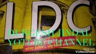 Rajasthan high court LDC paper(Tenses)