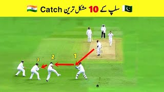 Top 10 Difficult Slip Catch in Cricket History
