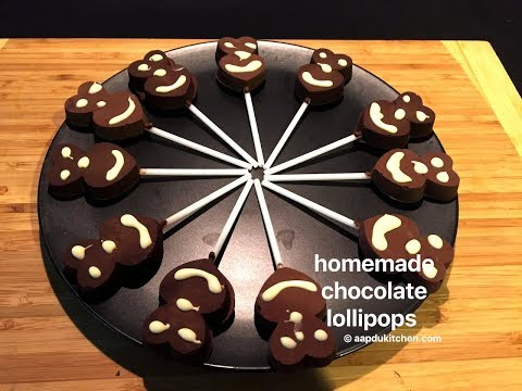 homemade chocolate lollipops recipe | how to make chocolate lollipops at home | चॉकलेट लॉलीपॉप्स