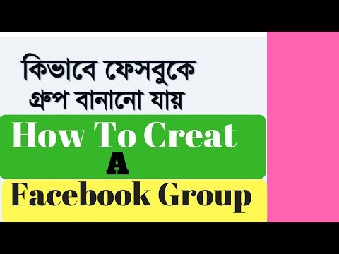 How to create A facebook group bangla tutorial. Facebook group creating system in bangla