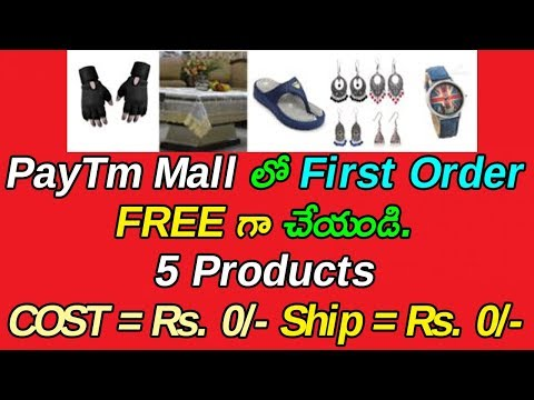 Paytm Mall App Free Shopping Products 100% CASHBACK OFFER Shipping 0 Rs | Telugu Tech Trends