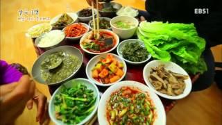 Download 한국기행 - Korea travel 배낭하나 둘러메고 1부 남해의 1박 2일 #001 Video