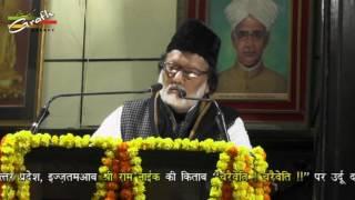 Janab Anwar Jalalpuri   Seminaar Governor Book