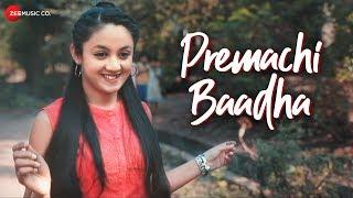 Premachi Baadha - Official Music Video | Padmanabh Gaikwad | Karishma Pathare