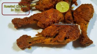 Roasted Chicken Legs Recipe in Pan | First time on Youtube | My Kitchen My Dish