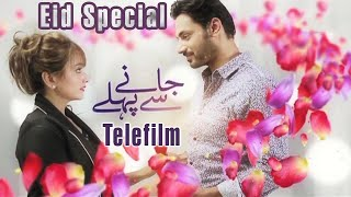 Janay Say Pehlay - Telefilm - Zahid Ahmad | Aaj Entertainment